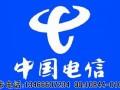 朝阳回收购物卡:家乐福、沃尔玛、物美、京客隆、乐天玛特、超市发