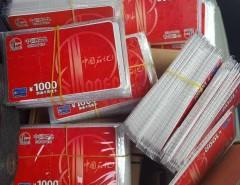 北京收购中石化加油卡充值卡 回收中石化加油卡 北京最高价回收