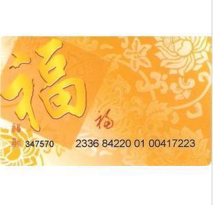 家乐福超市购物卡1000元_北京家乐福购物卡团购,北京家乐福购物卡打折优惠,北京家乐福购物卡优惠券