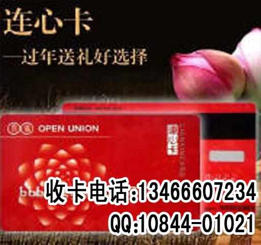 北京购物卡回收行业的前世今生,浅谈购物卡回收发展史
