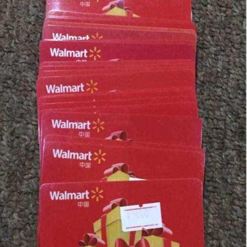 如何查询沃尔玛购物卡的余额