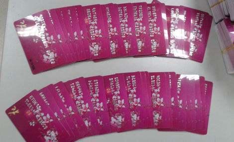 北京回收购物卡