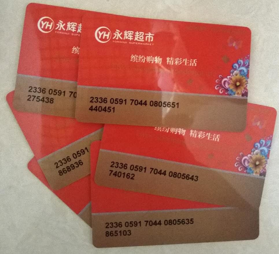 北京购物卡回收公司告诉您